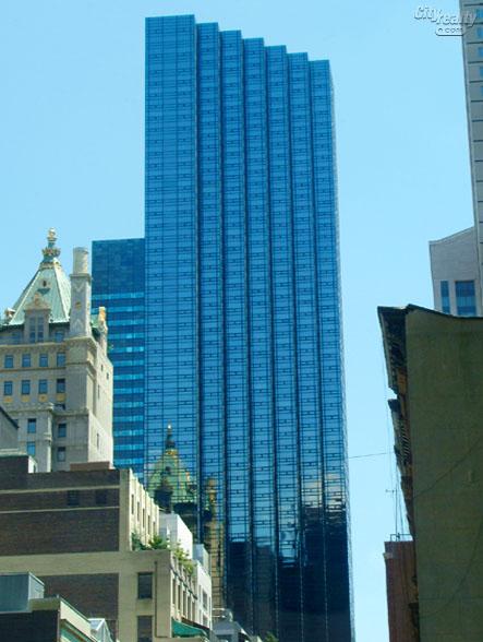 Trump Tower - 721 Fifth Avenue