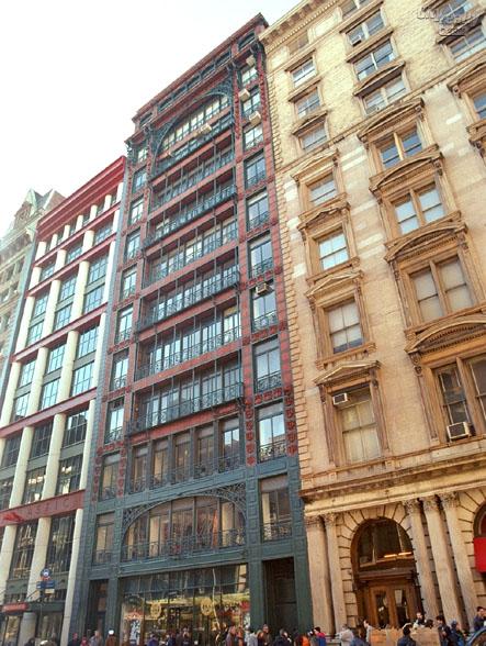 Little Singer Building, 561 Broadway