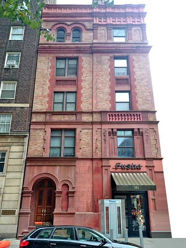 Wachussett, 311 Amsterdam Avenue