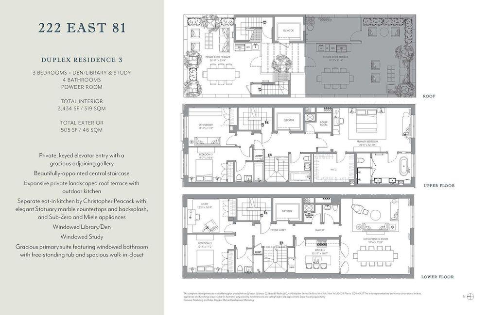 222-East-81st-Street-13