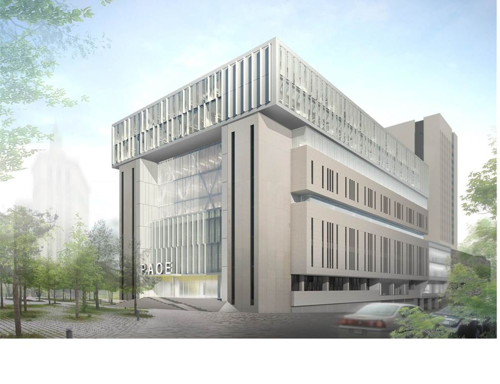 Pace University development