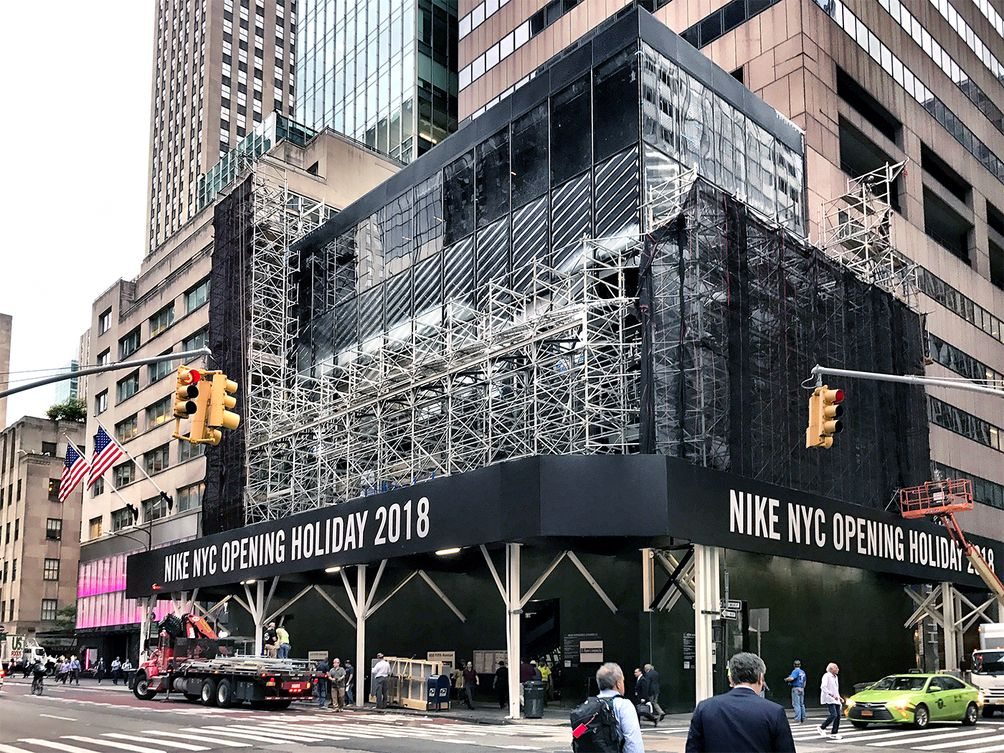nike store time square