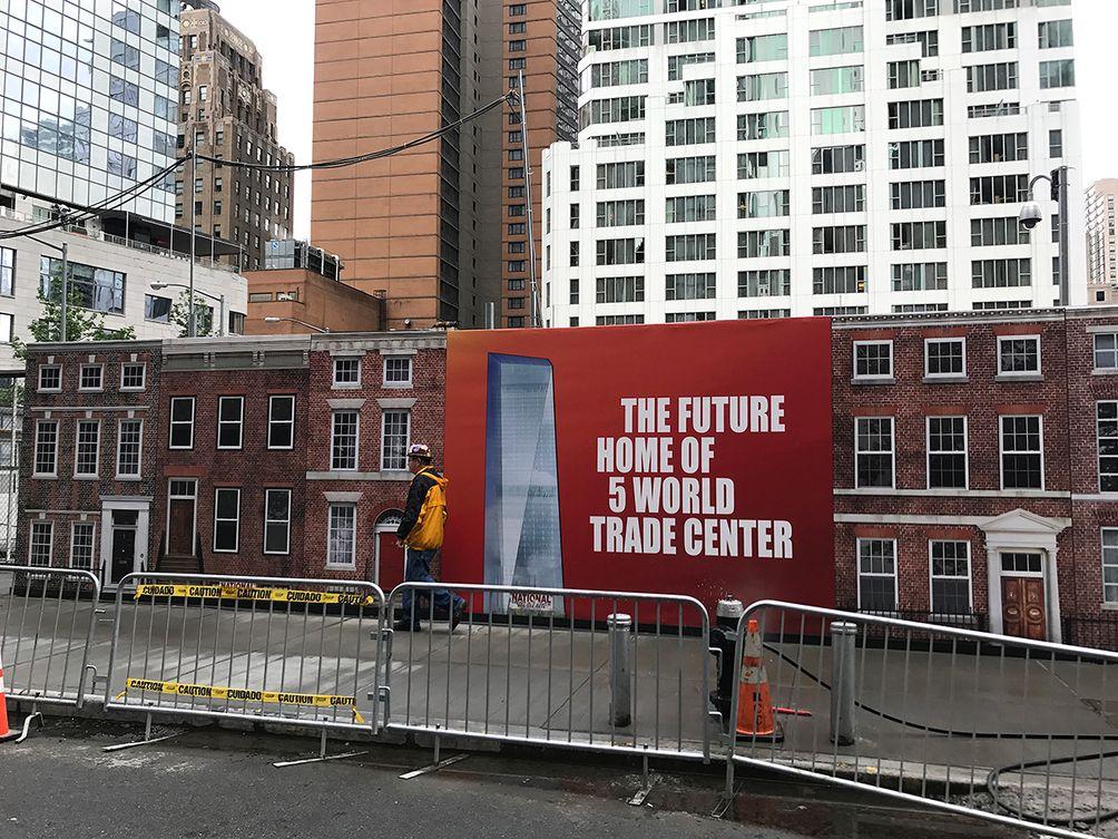 Five-World-Trade-Center