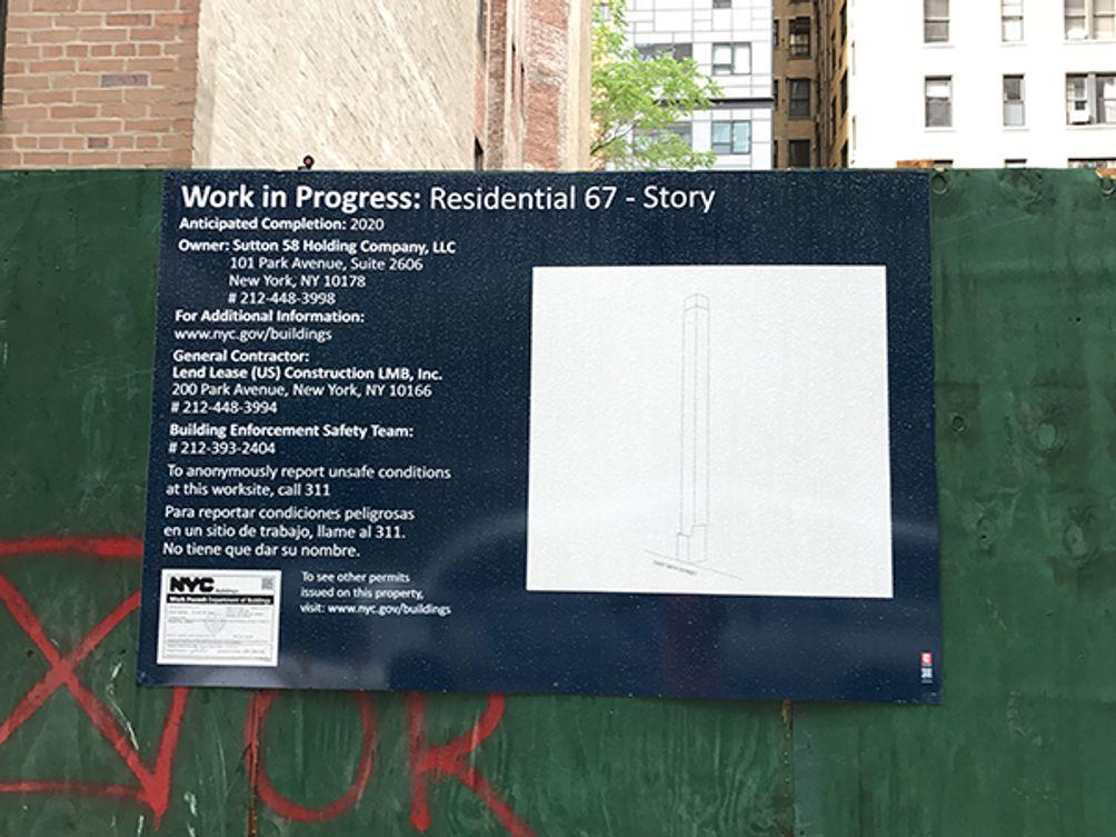 432-East-58th-Street-04