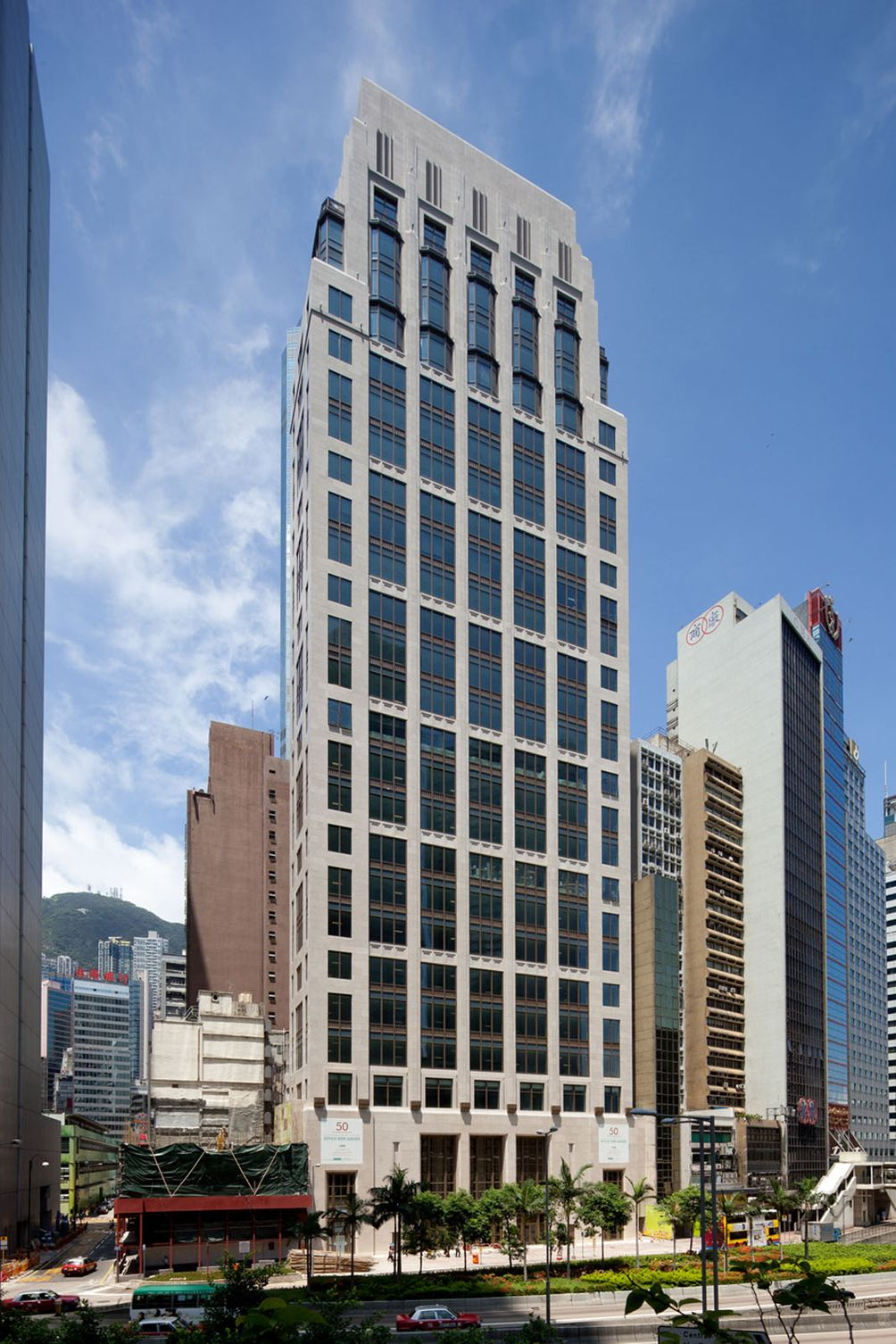 50 Connaught Road Central, Hong Kong