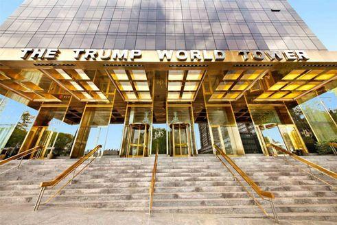 845-United-Nations-Plaza-03