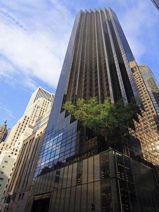 Trump Tower 721 Fifth Avenue