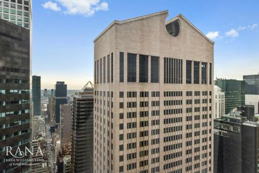 Trump Tower, 721 Fifth Avenue, #55B