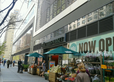 233 East 54th Street, #4D