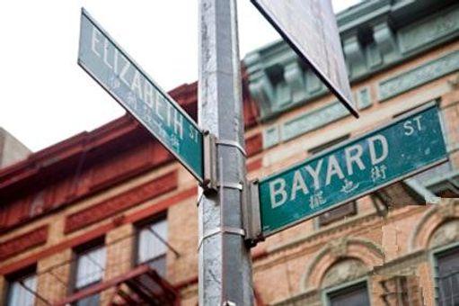 The Bridgeview, 50 Bayard Street, #8B
