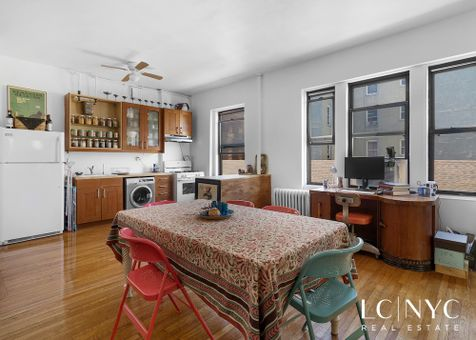The Paul Revere, 450 West 147th Street, #45