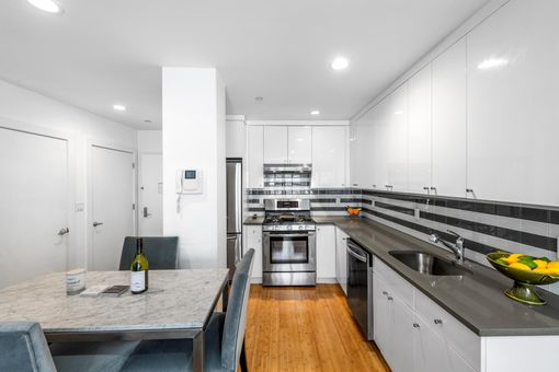Pecora 148, 234 West 148th Street, #3D